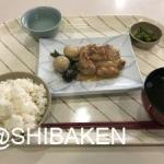 東京お役所ごはん2-大手町合同庁舎3号館食堂でご隠居老人気分