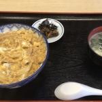 三貴屋の玉子丼
