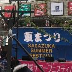 笹塚サマーフェスティバル・27日のみで28日は中止に