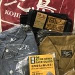 【 児島ジーンズ 2021年新春福袋 - 1万5千円- 】が届いた!