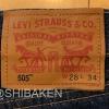 写真でみるリーバイス505 ➀ 505-1524 MADE IN USA – White Oak
