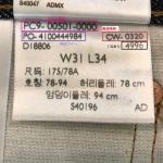 現行リーバイスのジーンズの内タグの読み方(製造年代・販売ライン・工場判別)