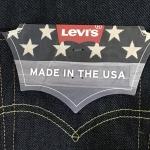 リーバイスMADE IN THE USAシリーズの米国工場